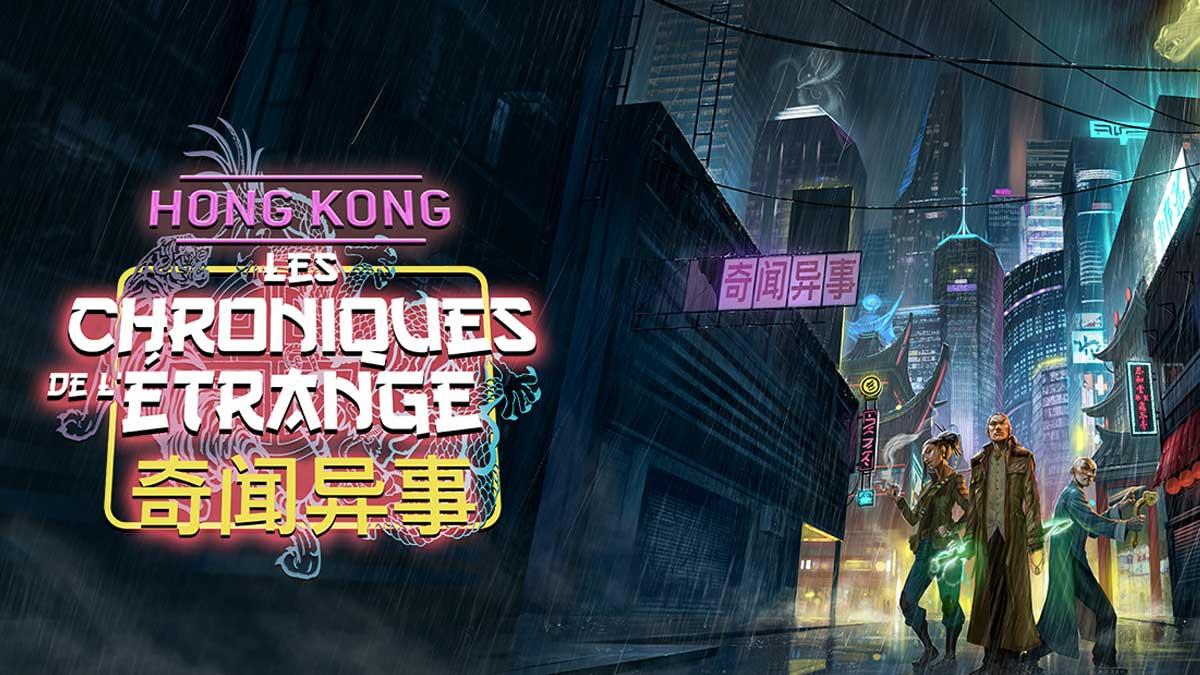 Hong Kong – Les Chroniques del'Etrange
